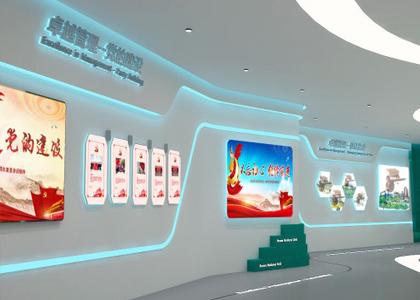 电网企业展览厅
