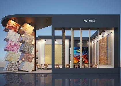 VR体验展厅展示