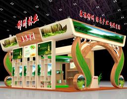 绿色产业展台设计