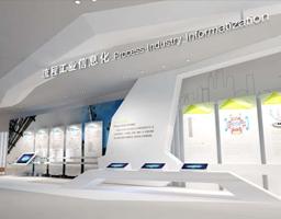 科远企业展览馆