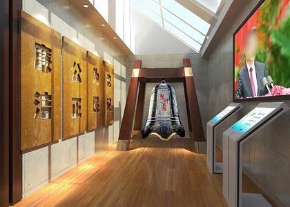 廉政文化展览荣誉厅