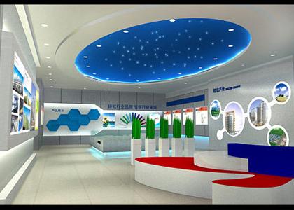 化工企业荣誉展厅