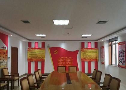 供电公司荣誉室