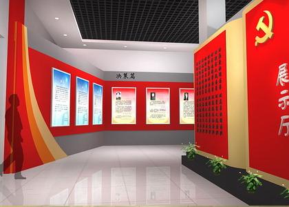 莱钢培训荣誉展馆