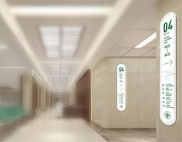 医院导视设计方案