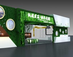 绿色家园展厅设计规划