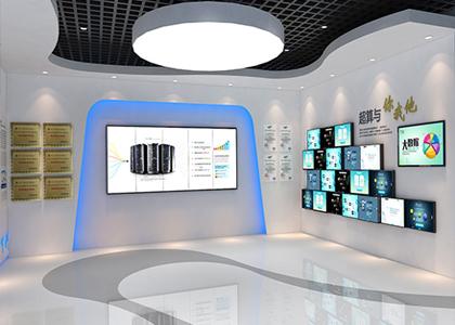 计算机中心展厅